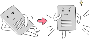 Webサーバ応答時間の短縮イメージ
