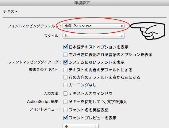 スクリーンショット-2013-11-14-20.49.38