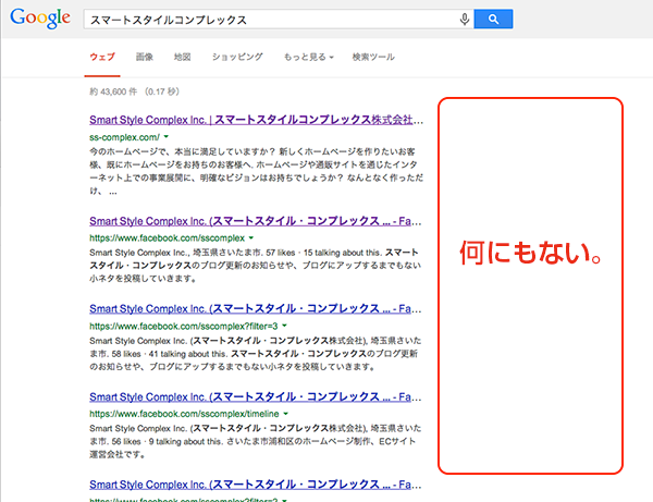 adwords02