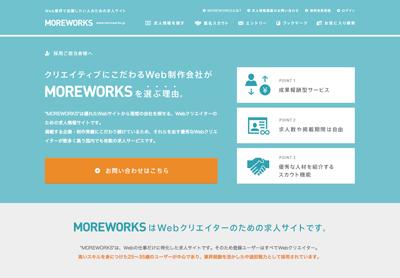 moreworks