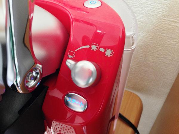 cappuccino05