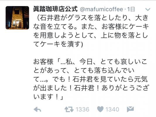 mafumi02