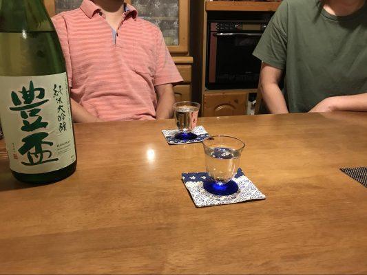 両親と日本酒「豊盃」