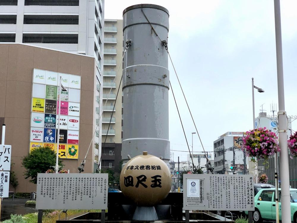 鴻巣駅前にそびえる煙火筒