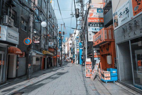 神戸の町並み