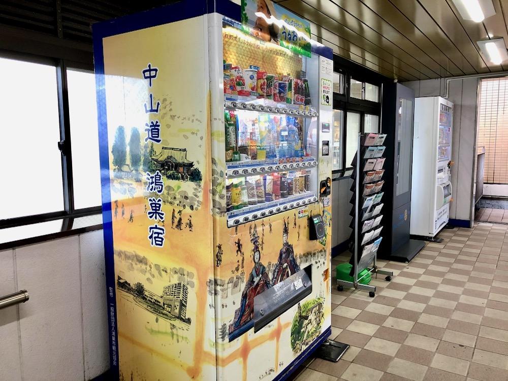 鴻巣宿の自動販売機